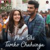 "Phir Bhi Tumko Chaahunga (From ""Half Girlfriend"") lyrics – album cover"