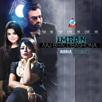Aaj Bhalobashona by Imran, Bristy & Kona album lyrics