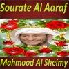Sourate Al Aaraf, Pt. 2