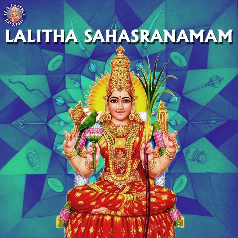 Rajalakshmee Sanjay - Lalitha Sahasranamam Lyrics   Musixmatch