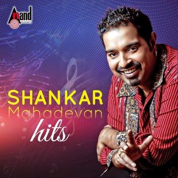 Testi Shankar Mahadevan Hits