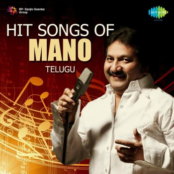 Hit Songs of Mano - Telugu - cover art