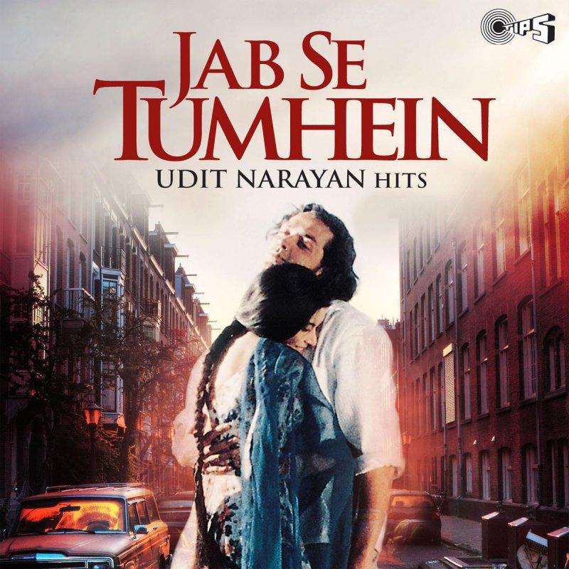 Pal Pal Yaad Teri Mp3 Song Download Mkv: Udit Narayan Feat. Anuradha Paudwal & Sanjeev Darshan
