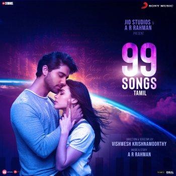 Testi 99 Songs (Tamil) [Original Motion Picture Soundtrack]