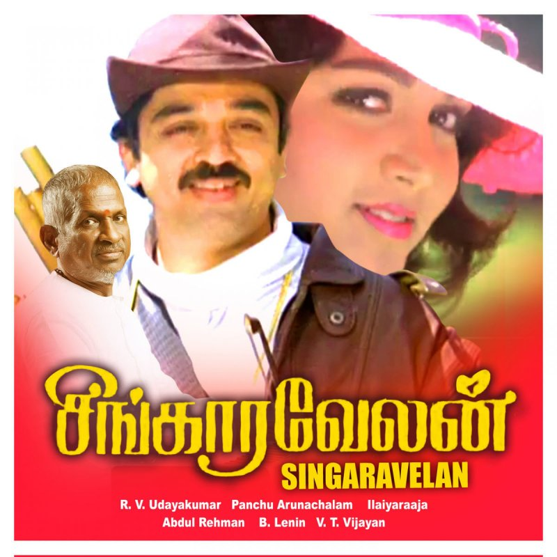 Tamil High Quality Songs from Tamilandacom