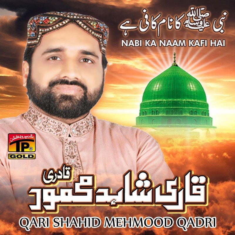 Qari Shahid Mehmood Qadri - Doli Lyrics | Musixmatch
