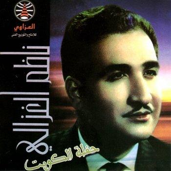 يا أم العيون السود Testo Nazem El Ghazali Mtv Testi E Canzoni