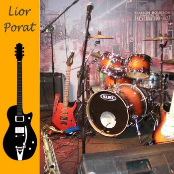 Lior Porat - Little Cojo Lyrics
