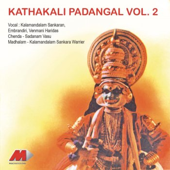 Testi Kathakali Padangal, Vol. II