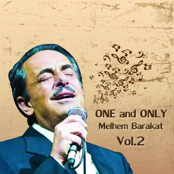 One and Only Melhem Barakat, Vol. 2 - cover art