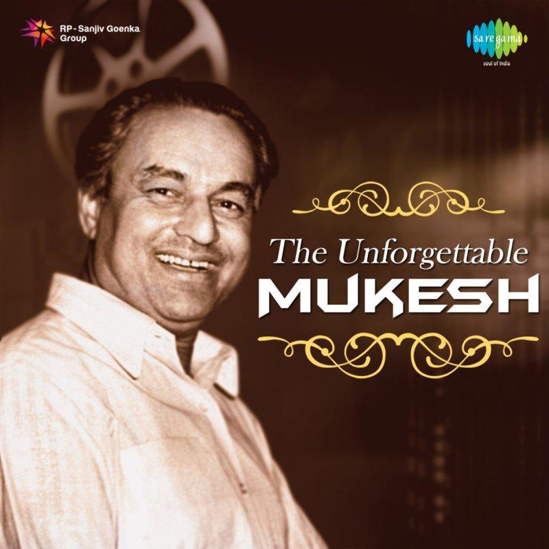 Dariya Kinare Ek Banglo New Dj Dhol Mp3 Song Download - …