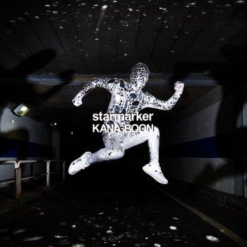 Testi スターマーカー - Single
