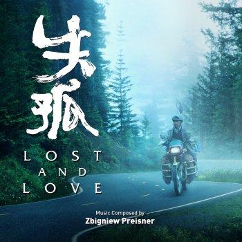 Testi Lost and Love (Original Motion Picture Soundtrack)