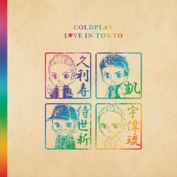 Testi Love in Tokyo
