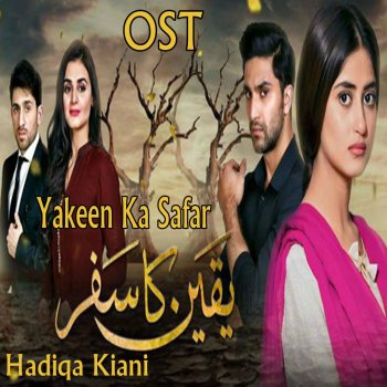 "Yakeen Ka Safar (From ""Yakeen Ka Safar"") - cover art"