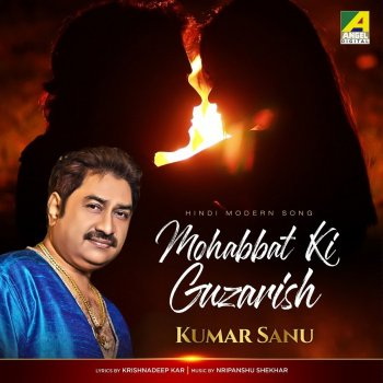 Kumar Sanu's Bengali Hits by Kumar Sanu album lyrics