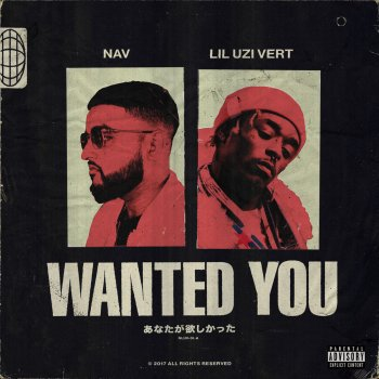 Wanted You by NAV feat. Lil Uzi Vert - cover art