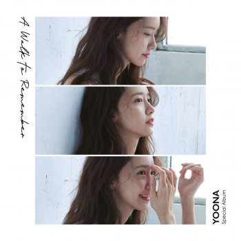 Deoksugung Stonewall Walkway by YOONA feat. 10cm - cover art