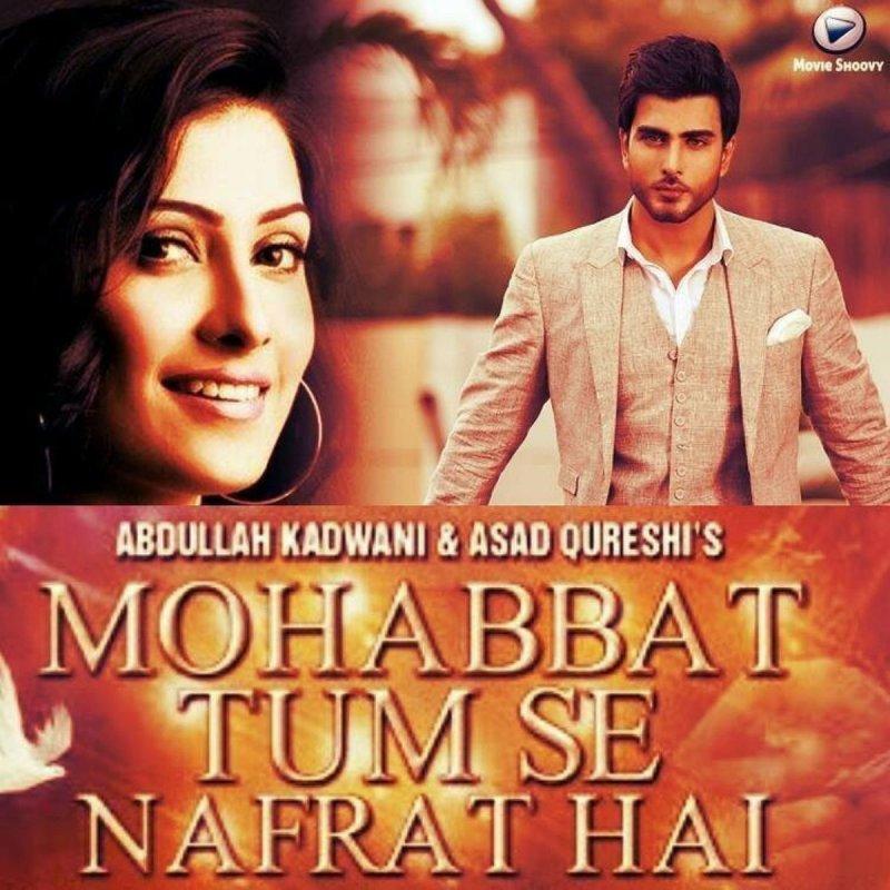 Rahat Fateh Ali Khan - Mohabbat Tum Se (From