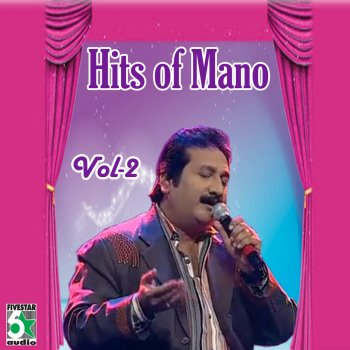 Hits of Mano, Vol.2 - cover art