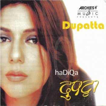 Dupatta - cover art
