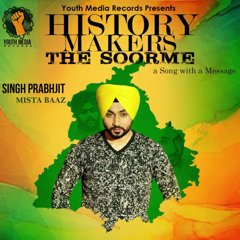 history makers the soorme song