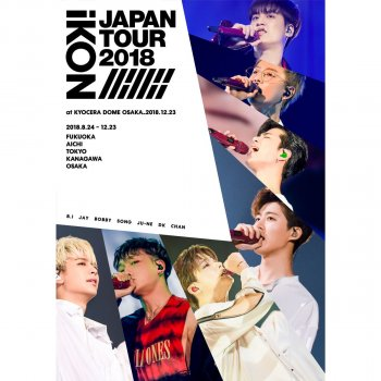Testi iKON JAPAN TOUR 2018