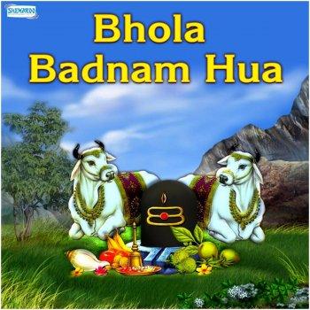 Testi Bhola Badnam Hua