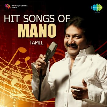 Hit Songs of Mano - Tamil - cover art