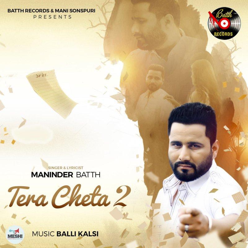 Djpunjab Bewafa Tu By Guri: Maninder Batth - Tera Cheta 2 Lyrics