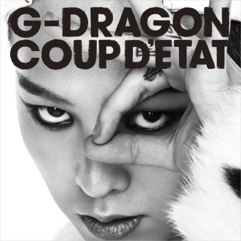 COUP D'ETAT [+ ONE OF A KIND & HEARTBREAKER] - cover art