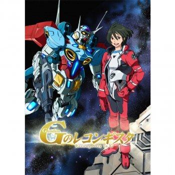 Testi TVアニメ『ガンダム Gのレコンギスタ』オリジナルサウンドトラック 3