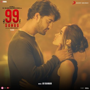 Testi 99 Songs (Telugu) [Original Motion Picture Soundtrack]