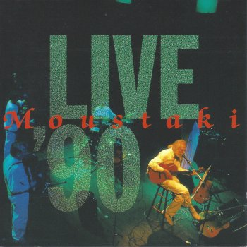 Live '90 - cover art