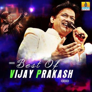 Testi Best of Vijay Prakash