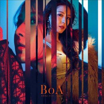 スキだよ -MY LOVE-                                                     by BoA – cover art