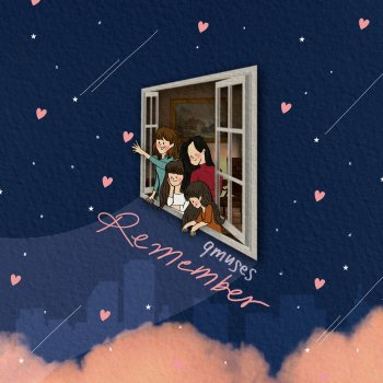 Remember by 9MUSES - cover art