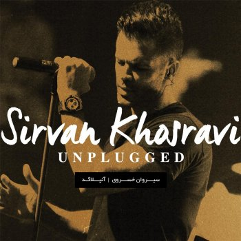 Doost Daram Zendegiro (Unplugged) by Sirvan Khosravi - cover art