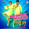 "Mood Banne Mein Time To Lagta Hai (From ""Pawan Putra"") lyrics – album cover"