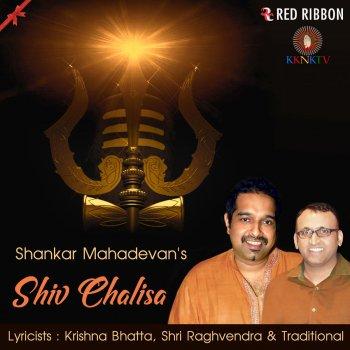 Testi Shiv Chalisa