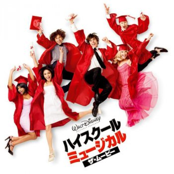 Testi High School Musical the Movie