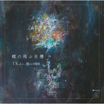 Testi Chou No Tobu Suisou - Single