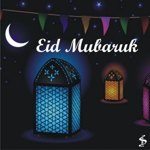 Simtech Productions Feat Muhammad Al Muqit Eid Nasheed Feat Muhammad Al Muqit Lyrics Musixmatch