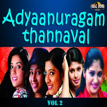 Testi Adyaanuragam Thannaval, Vol. 2