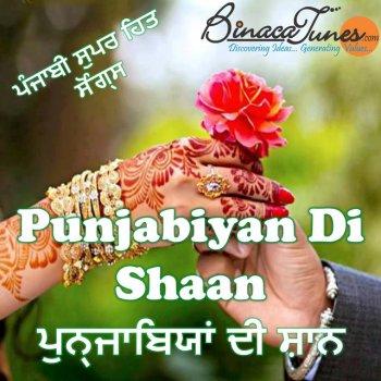 Testi Punjabiyan Di Shaan