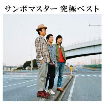 光のロック lyrics – album cover