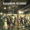 ボーントゥービーレディ lyrics – album cover