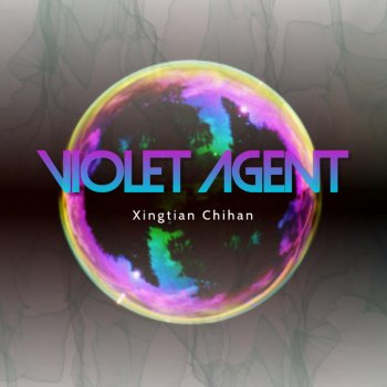 Testi Violet Agent - Single