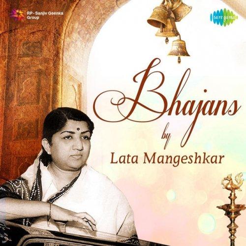 """Bengali Song Download Maiya Re Maiya Re Maiya Re Mp3 Download: From """"Amar Prem"""