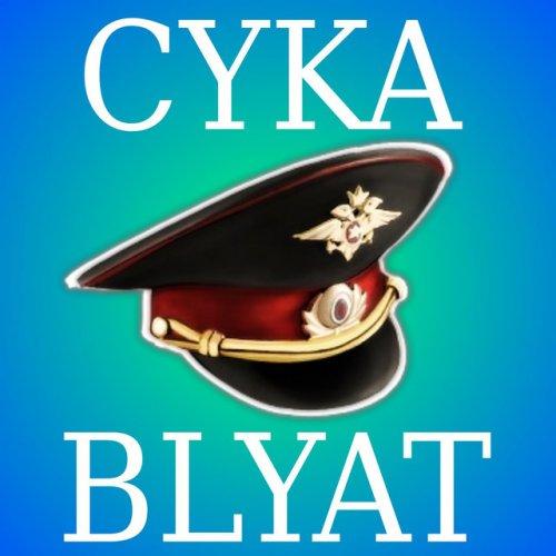 pierre b cyka blyat lyrics musixmatch